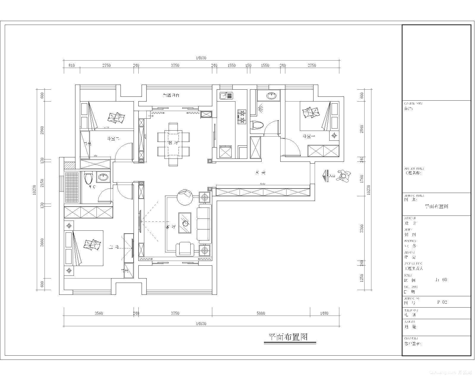 中海景城欧式风格装修效果图实景图