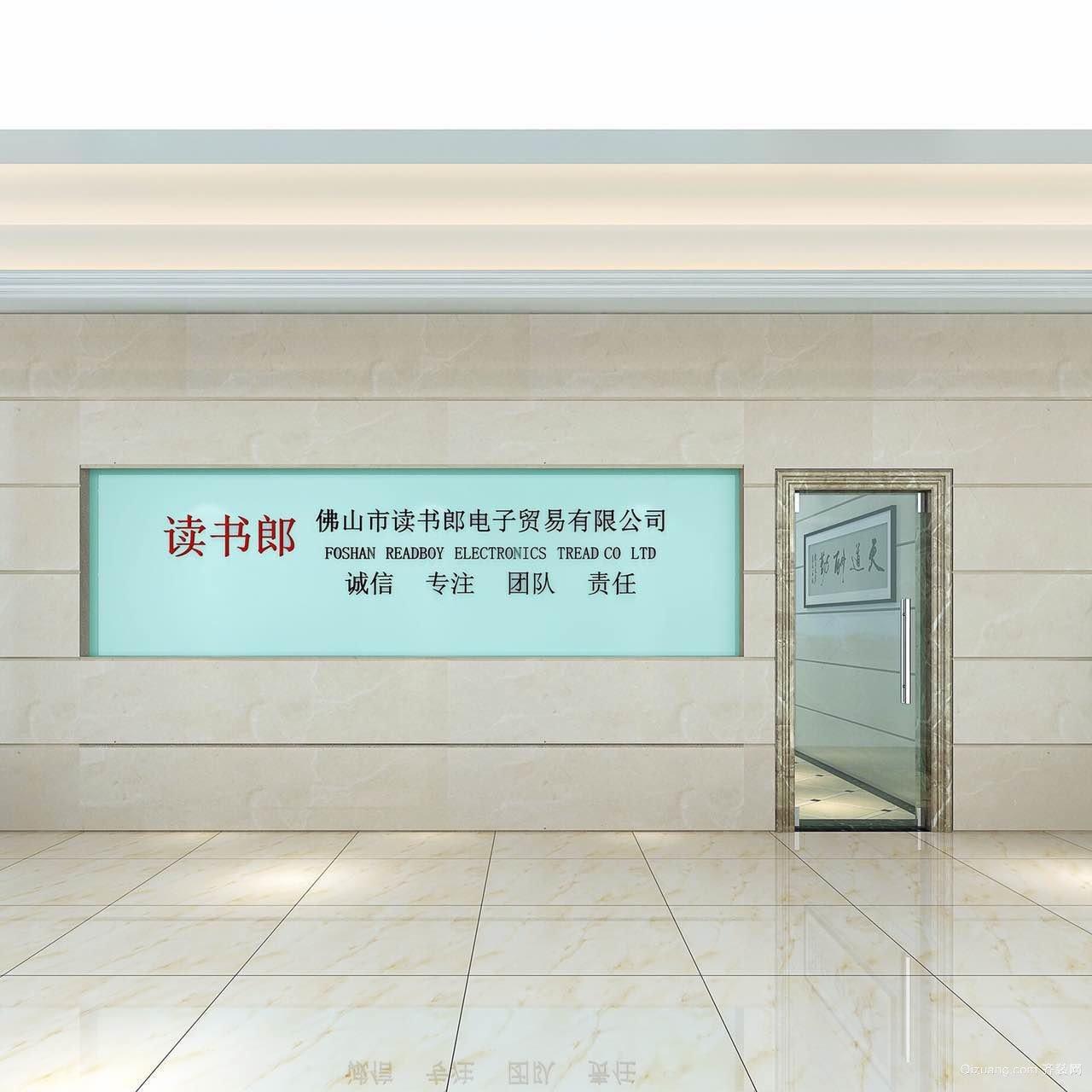 雅庭国际广场写字楼现代简约装修效果图实景图
