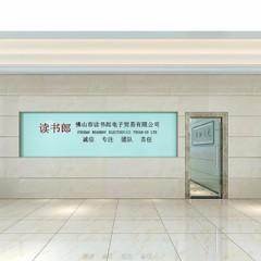 雅庭国际广场写字楼