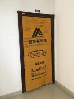 龙涛香榭丽园