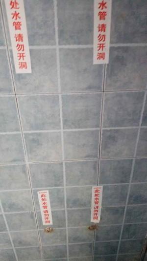 世茂锦绣长江五期