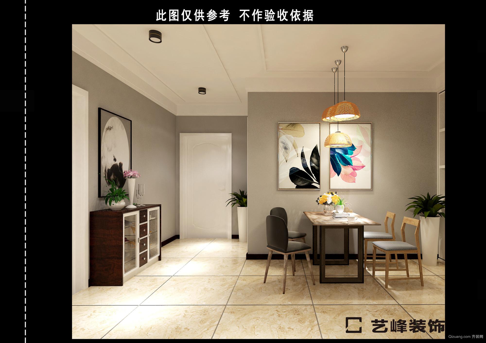 旺峰嘉苑现代简约装修效果图实景图
