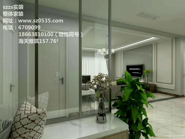 海天雅筑现代简约装修效果图实景图