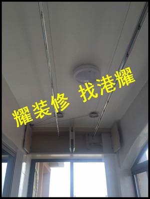 福港·东方塞纳