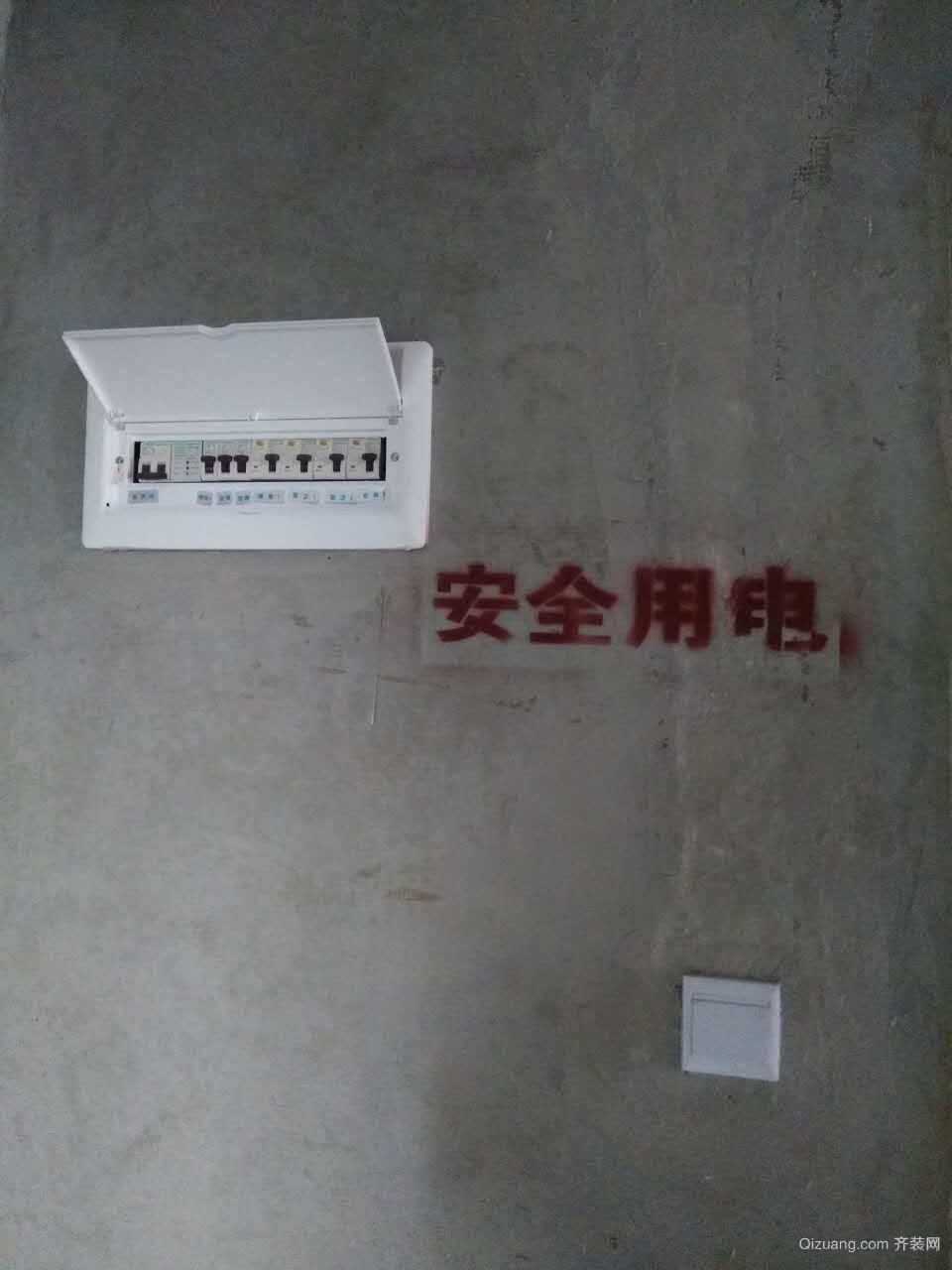 太乙城现代简约装修效果图实景图