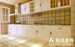 美式风格-湘江公寓