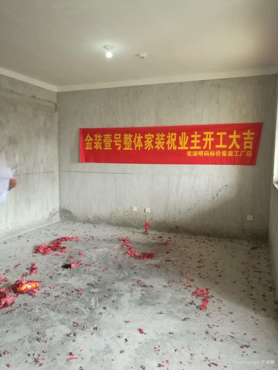 长江之歌现代简约装修效果图实景图