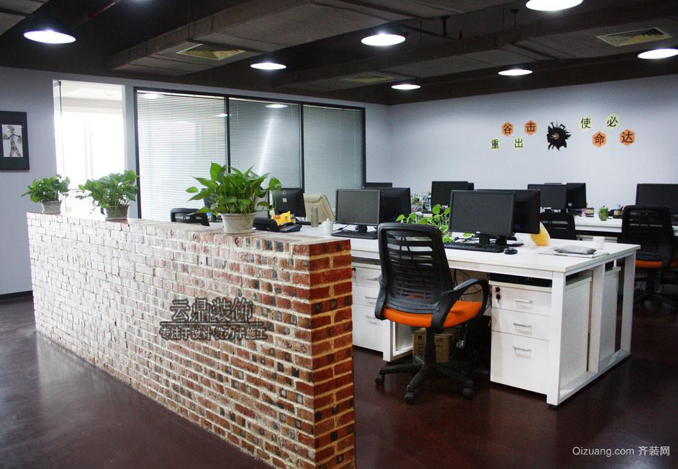 [云鼎装饰]摩根大厦办公室混搭风格装修效果图实景图