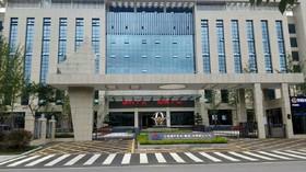 鲁甸理世集团办公楼