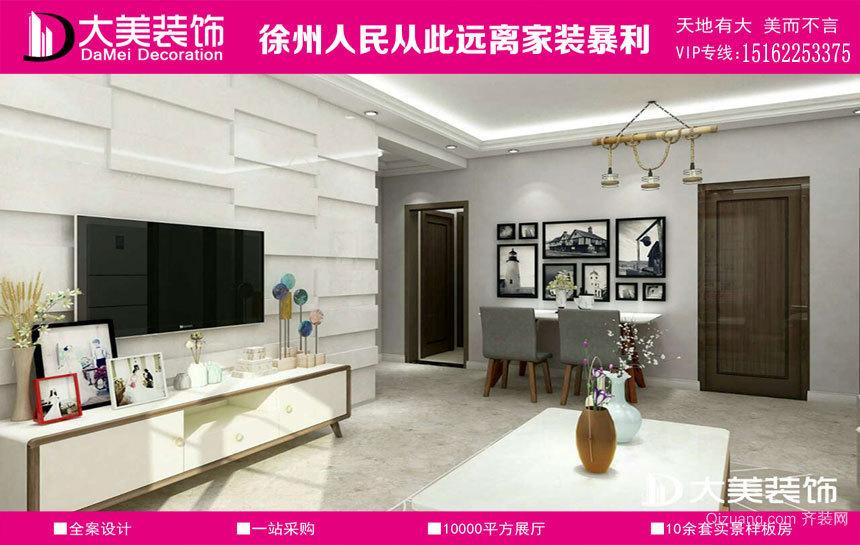 荣盛·香榭兰庭现代简约装修效果图实景图