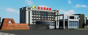 江西菲蓝生物工程有限公司