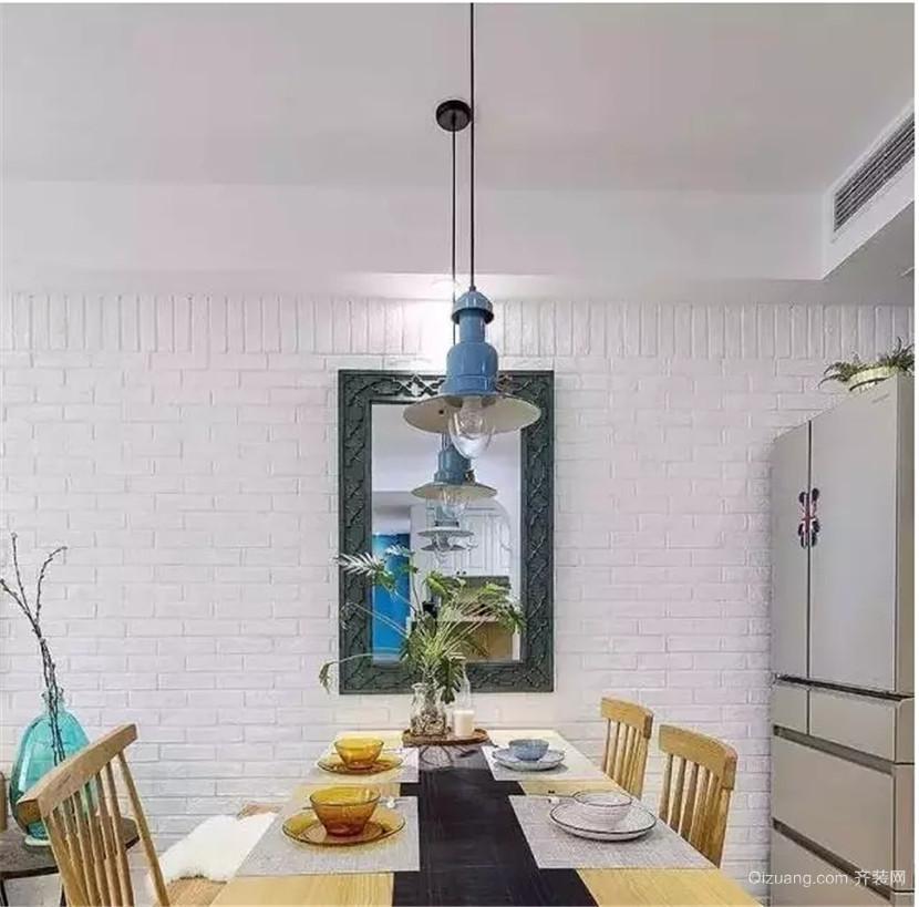 老房子改造混搭风格装修效果图实景图