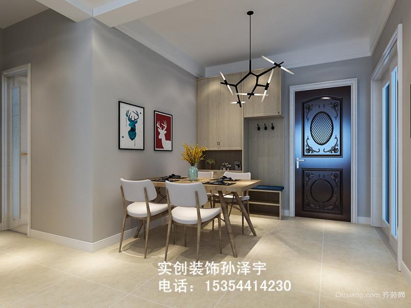 东南智汇城现代简约装修效果图实景图