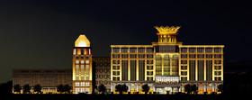欧西尼亚酒店