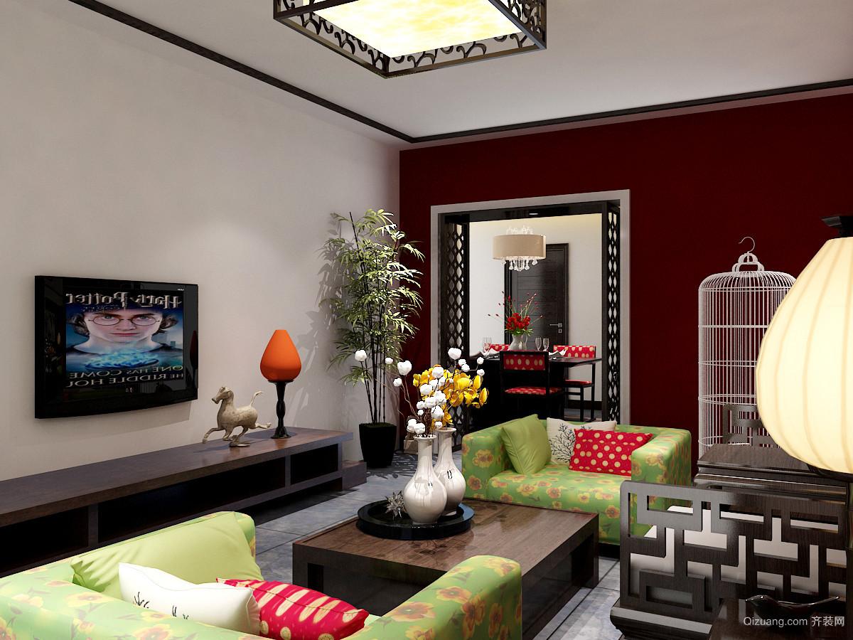 和谐家园中式风格装修效果图实景图