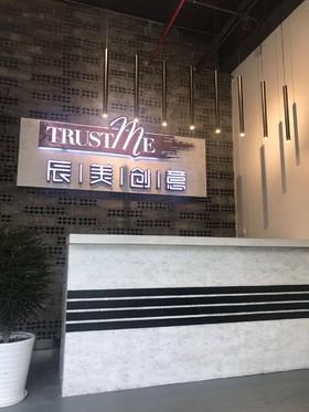 科来华国际家居广场