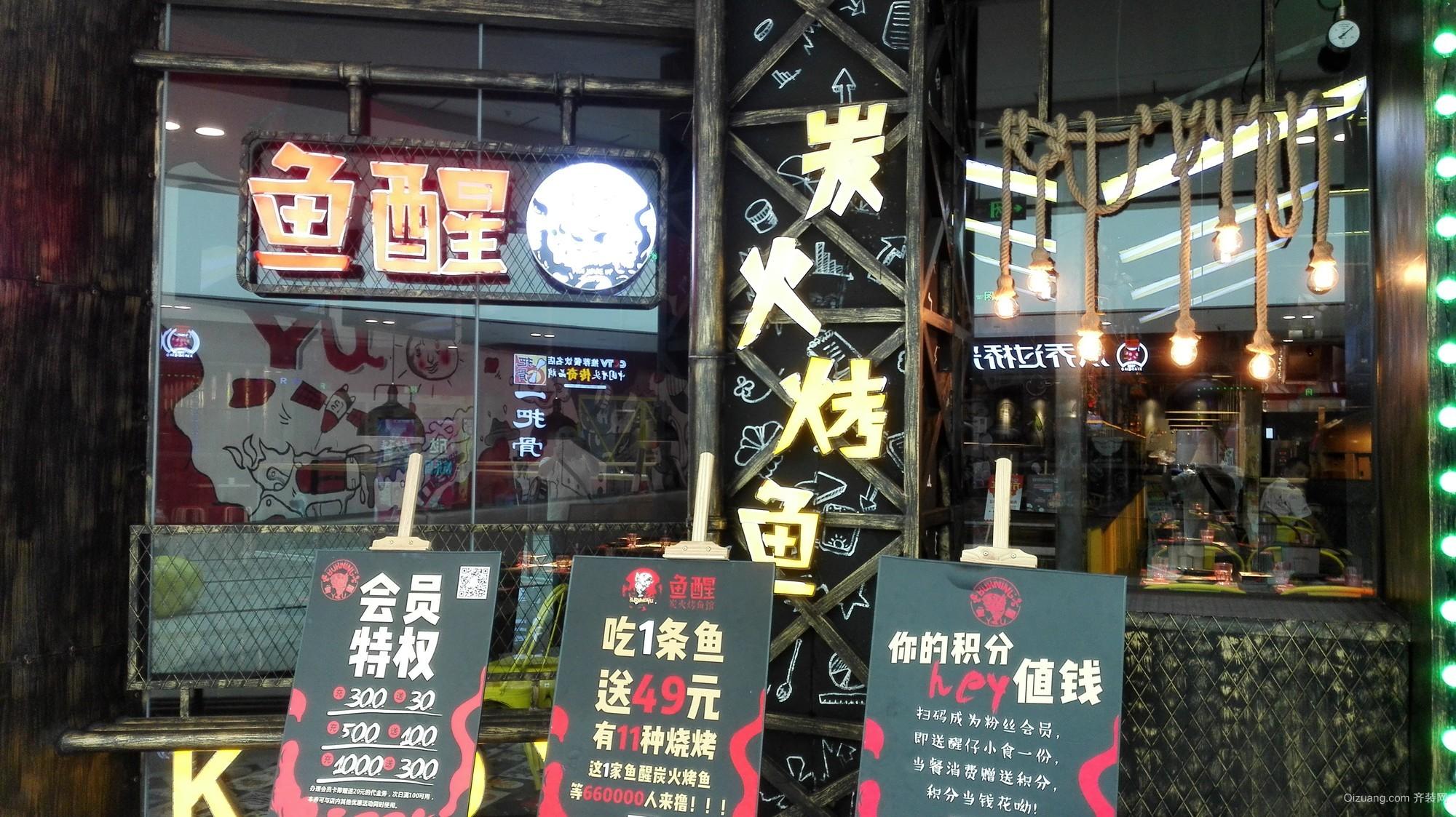 崇州烧烤店现代简约装修效果图实景图