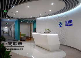 上海云之声科技有限公司