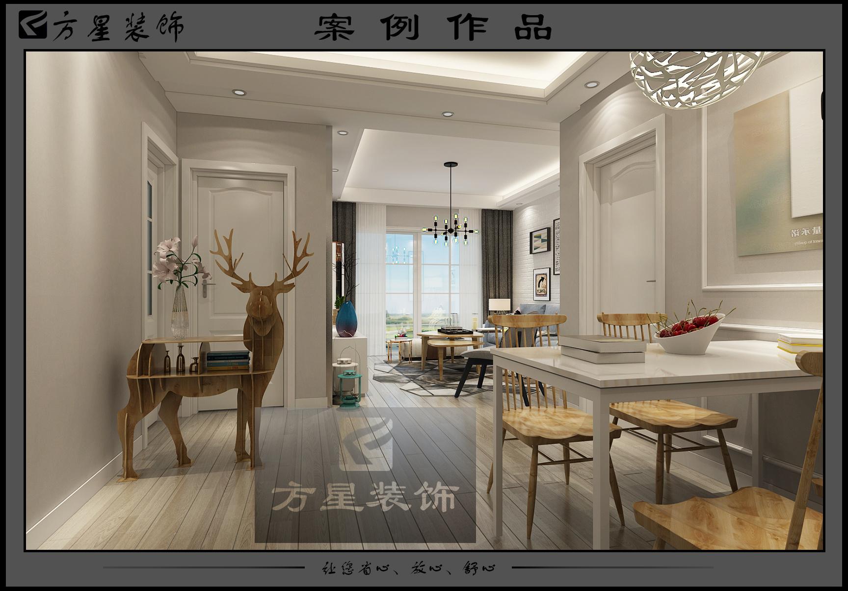 金鹰国际城现代简约装修效果图实景图