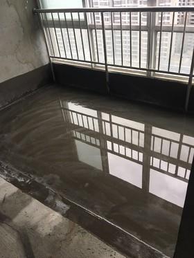 水电改造及防水涂刷施工