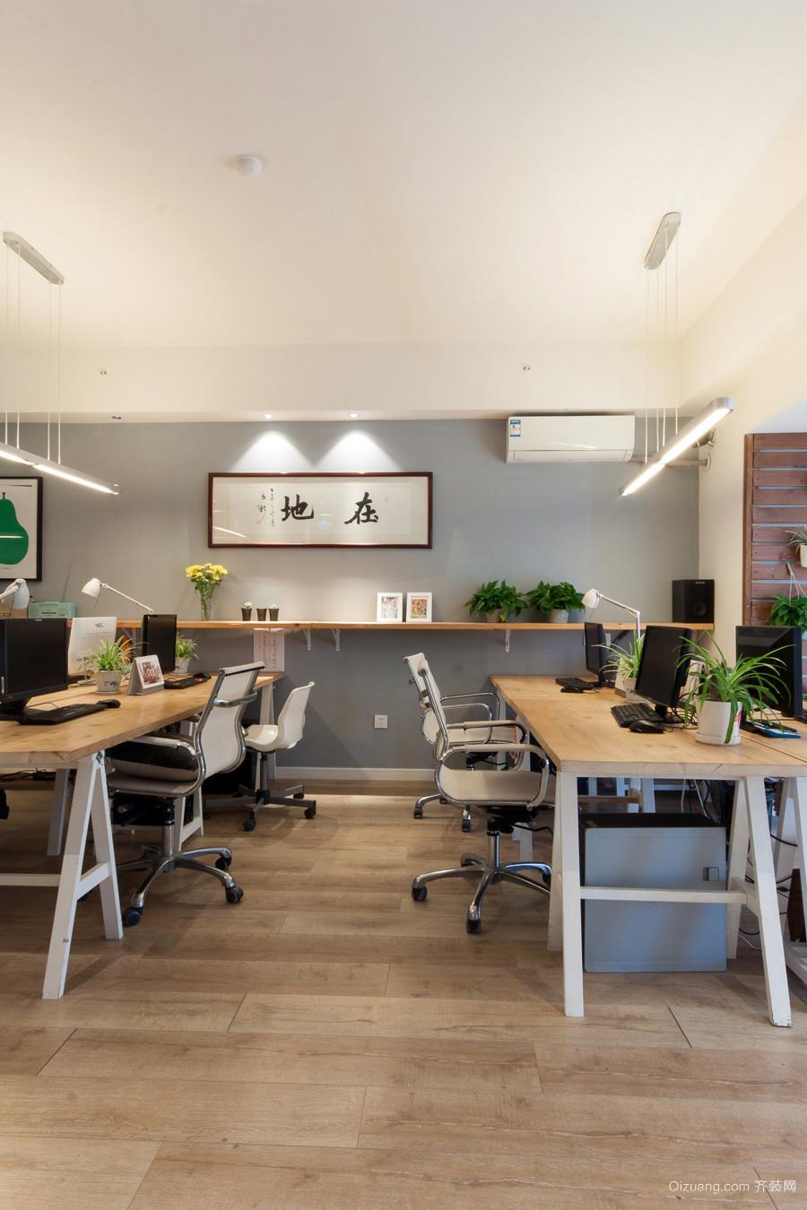 个人工作室现代简约装修效果图实景图