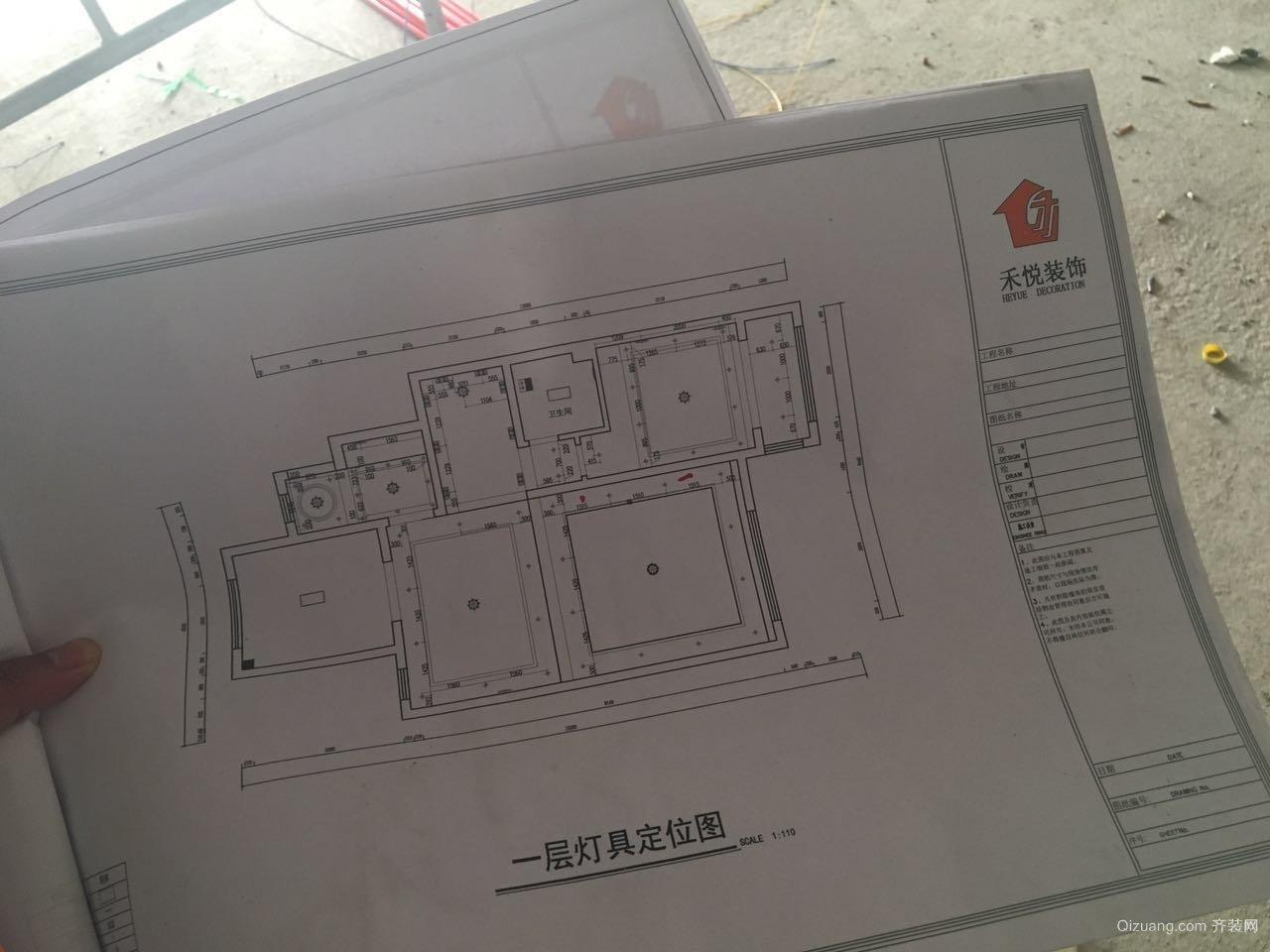 金屋秦皇半岛中式风格装修效果图实景图