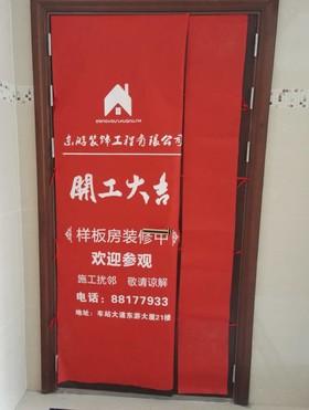 滨江九里15-602