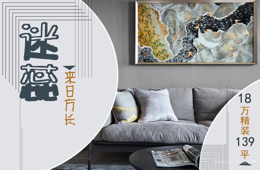 龙湾国际中式风格装修效果图实景图
