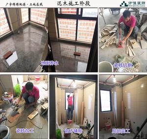 在建工地●广宇·锦绣桃源A