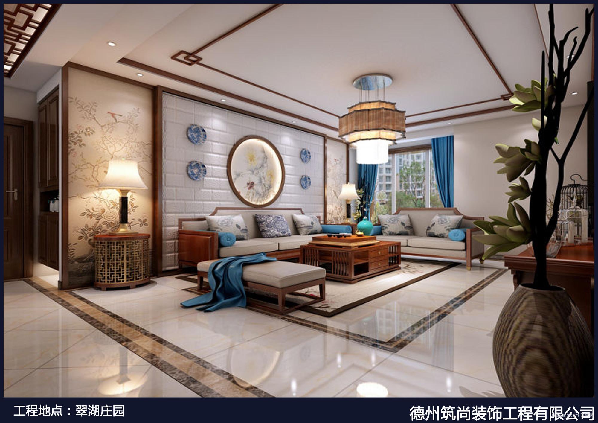 翠湖庄园中式风格装修效果图实景图