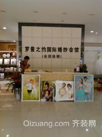 罗曼之约婚纱店现代简约装修效果图实景图