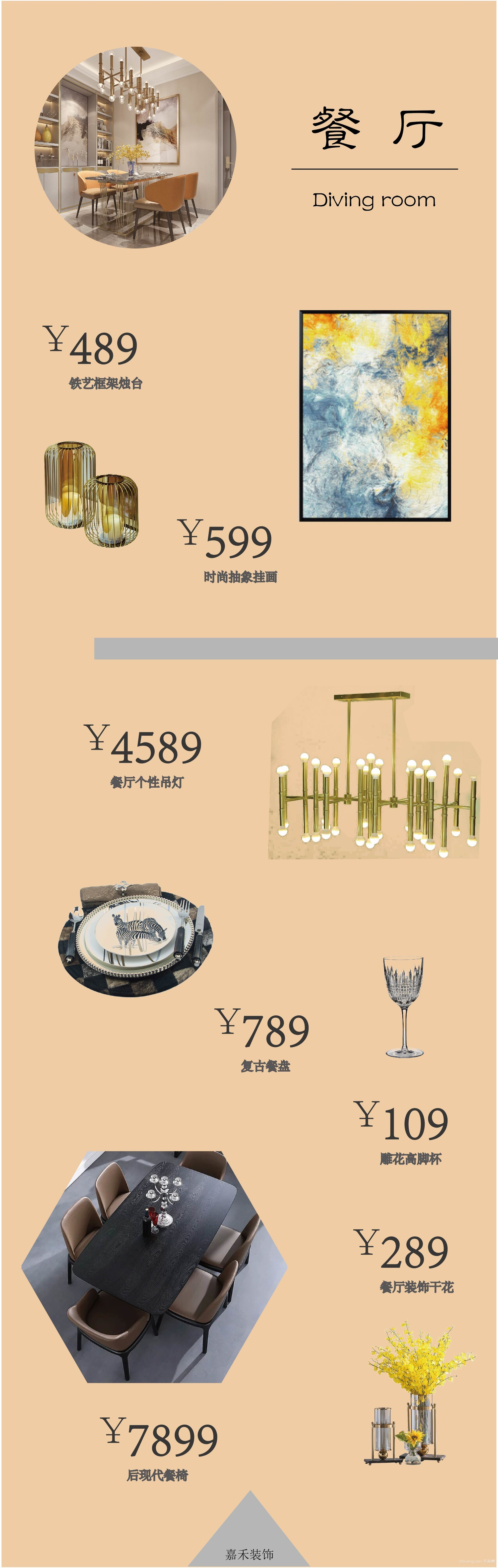 东方明珠样板间2现代简约装修效果图实景图