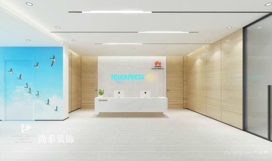 坂田云里4栋3,4楼现代简约装修效果图实景图