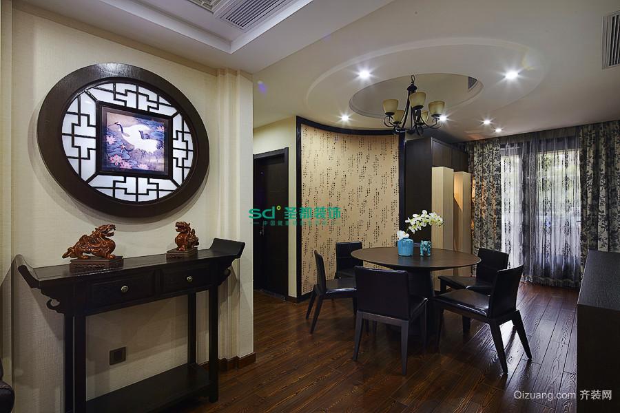 [中式风格]紫兰公寓120方中式风格装修效果图实景图