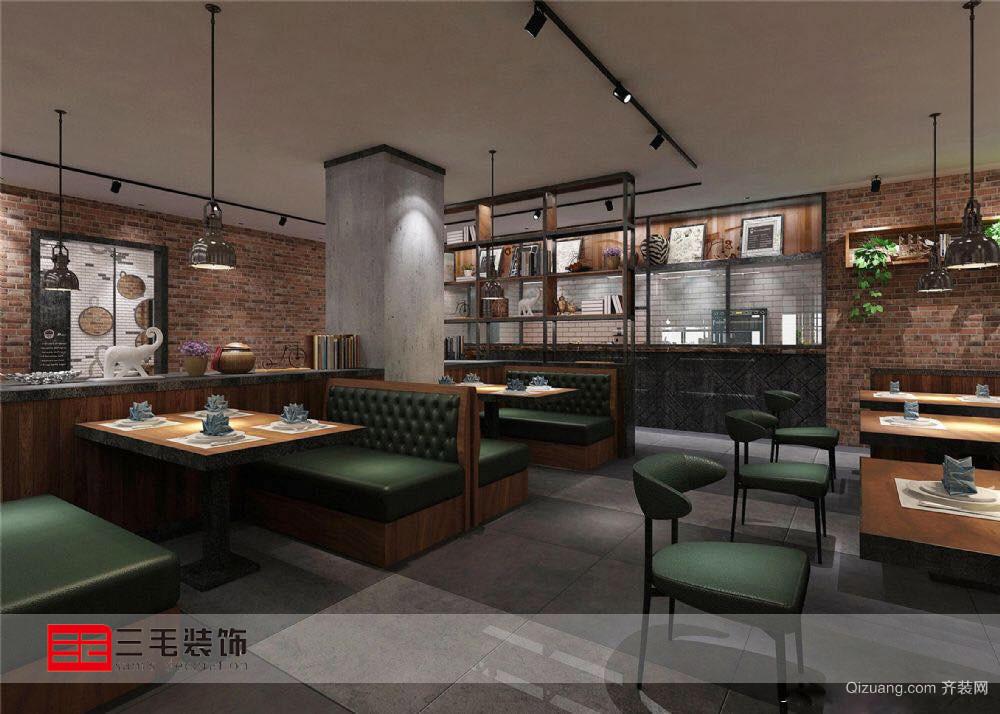 北京望京凯德MALL混搭风格装修效果图实景图