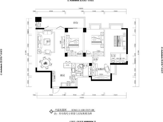 工业学院图6