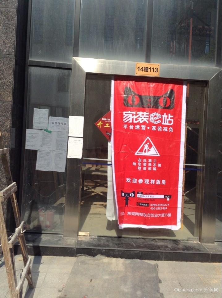 广州现代简约装修效果图实景图