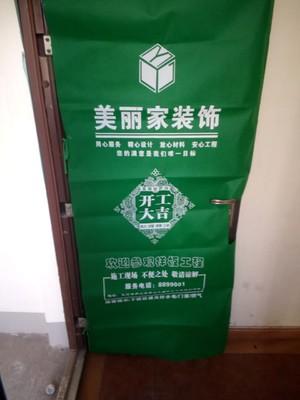 中体·奥城国际