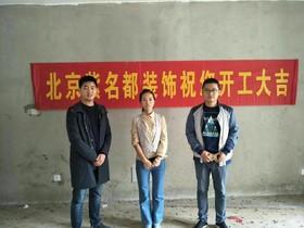 东方帝景城