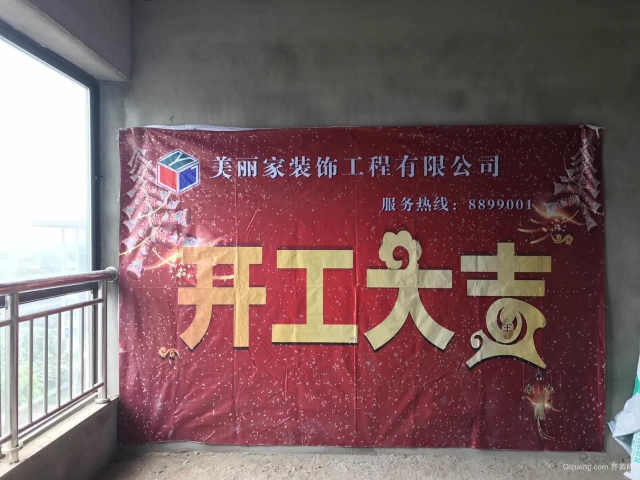 九江曼城现代简约装修效果图实景图