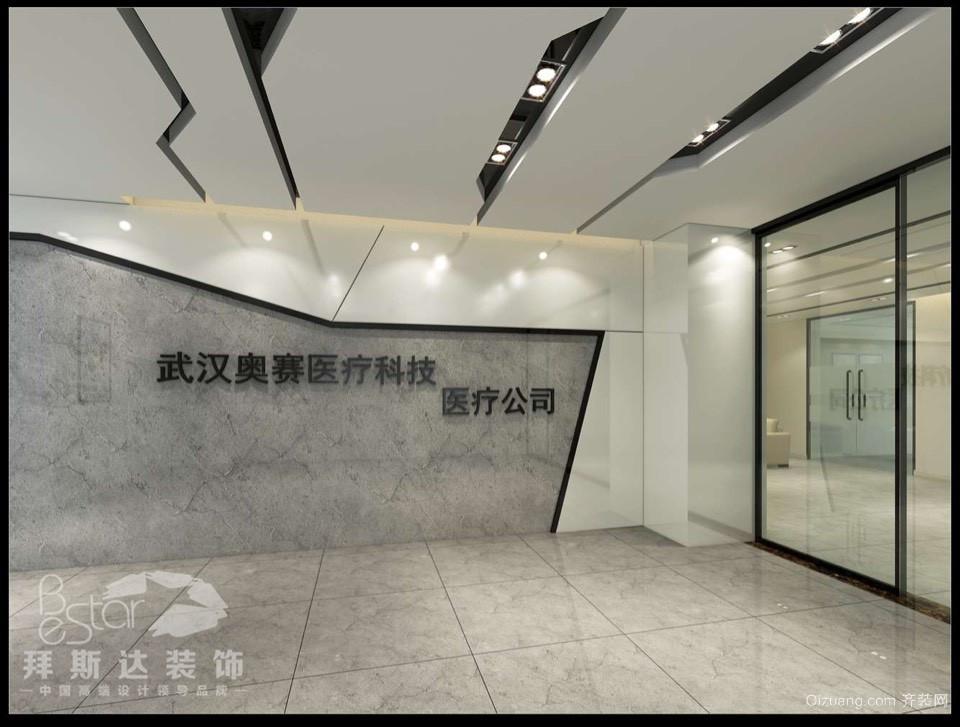 武汉奥赛医疗科技医疗公司现代简约装修效果图实景图