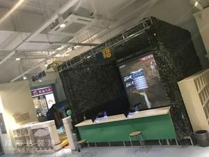 汉口城市广场 魔幻互动乐园