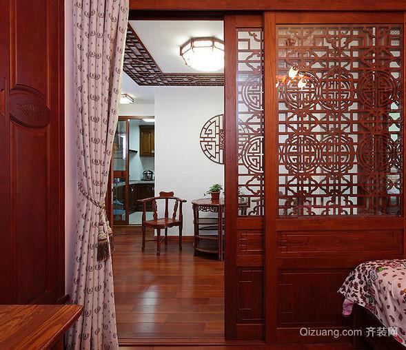 华信家园中式风格装修效果图实景图