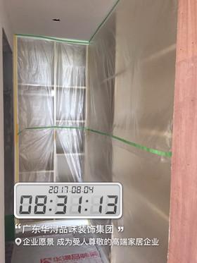 铂金大厦-木工阶段
