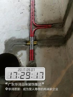 凤麟府-泥工及水电阶段