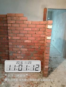 铂金大厦-砌墙及水电阶段