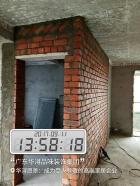 康利华府-拆砌墙阶段