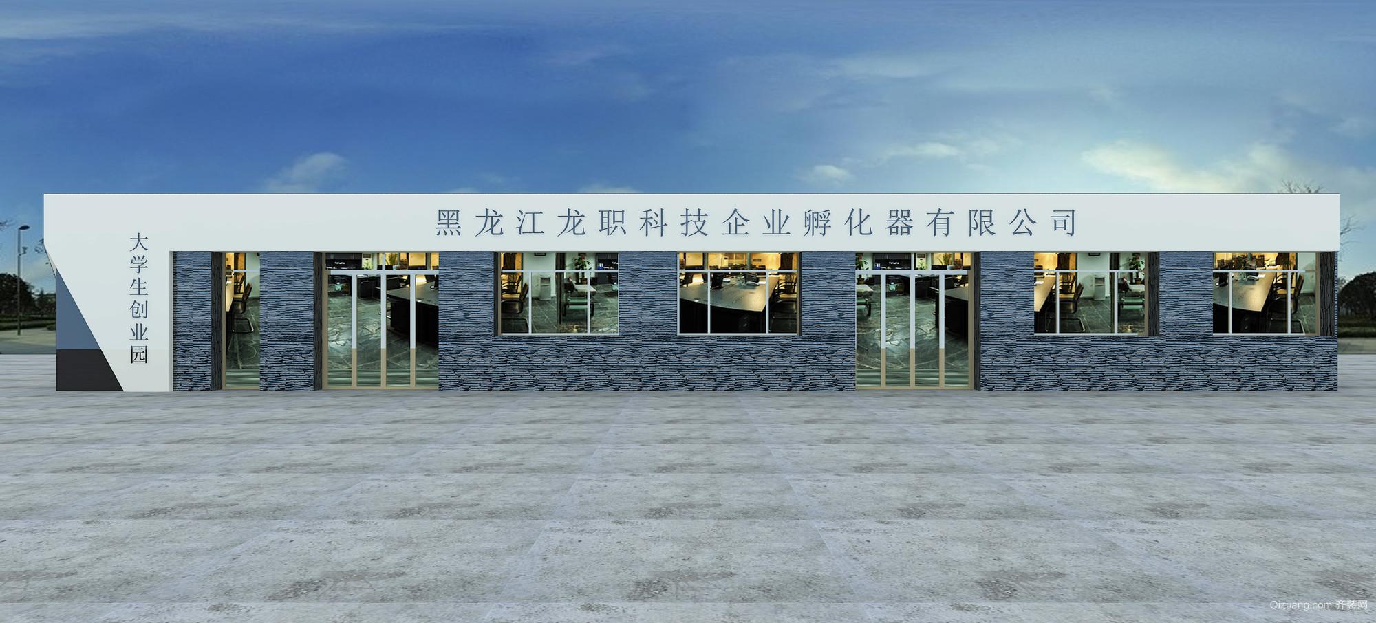 经济干部管理学院家属楼现代简约装修效果图实景图