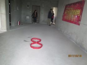 如意江南皇华庭8-3703