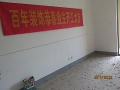 上河御府15-703